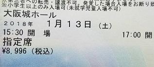 18-1-13_TQTDCT.jpg