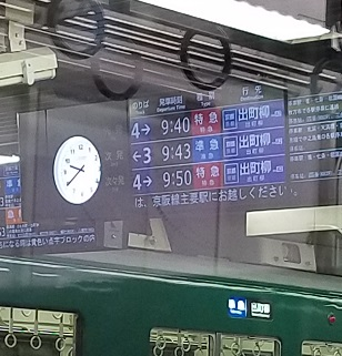 19-1-_No17-1.jpg