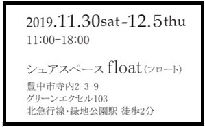 19-10-22_DM2b2.jpg