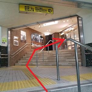 19-10_RyokuchiSt2.jpg