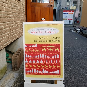 19-11_G-Cunq.jpg