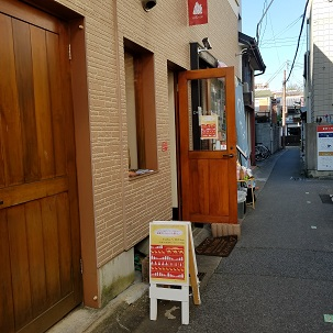 19-11_NARAmato.jpg