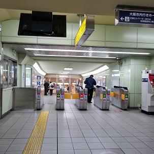 19-11_RyokuchiS-E.jpg