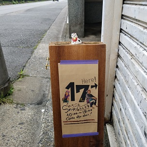 19-6_RM-No17-1.jpg