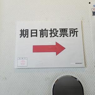 19-7_Fzaitouhyoso.jpg