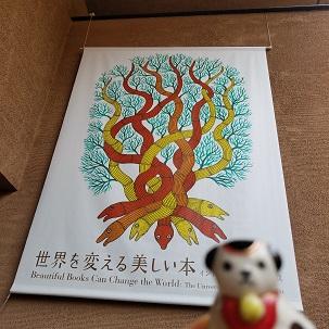 19-8_Hosomi1.jpg