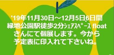 2019-10-FBK1so.jpg