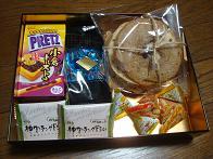 NS-Gift.JPG