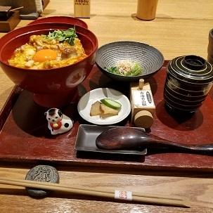 19-12_KODO-Oyako-s.jpg