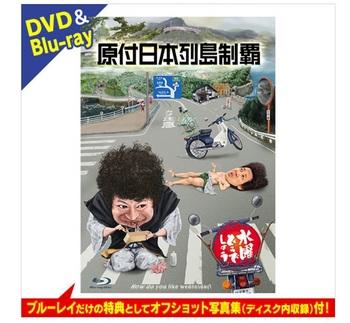 20-2-HTB-DVD-P.jpg