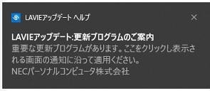 21-5_NEC-Messe.jpg